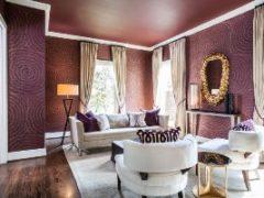 Уютная гостиная с красочными элементами: фото модных обоев для интерьера зала в 2017 году, основные тренды